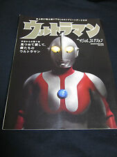ULTRAMAN The 45th Photo Collection , Japan 2012 Mint GHOST & MONSTER
