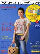 MRS STYLEBOOK 2018 Early Summer - Japanese Dress Making Book
