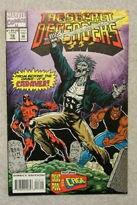 Marvel Comics THE SECRET DEFENDERS #16 JUN 1994 - Deadpool 2nd Appearance