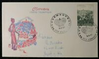Luxembourg 1961 - FDC Tourist publicity Clervaux