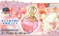 Sailor Moon Premium Bandai Limited Miracle Romance Eau De Toilette Japan Limited