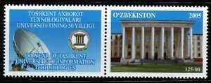 2005. UZBEKISTAN. Communication.  MNH. Strip. Sc.418