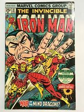 Iron Man No81.