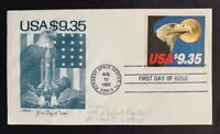 US Scott #1909 Eagle & Moon Express Mail $9.35 FDC First Day of Issue Artmaster
