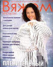 Shawl Dress Jacket Top Crochet Patterns Magazine for Beginner Russian #82