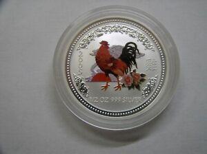 Australien 1/2 Unze ST LUNAR I 999 Silber mit Farbe 2004-2007 nach ihrer Wahl