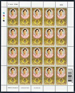2003 H.R.H. Princess Maha Chakri Sirindhorn's 4th Cycle Birthday Anniversary FS