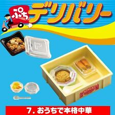 Rare! Re-ment Miniature Food Delivery Services No.7 Chinese Restaurant Delivery