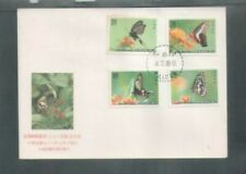 Taiwan  RO China 1989  Butterfly Sc2717-0 , Complete 4V  FDC