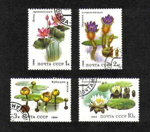 Russia 1984 Aquatic Flowers short set of 4 values used
