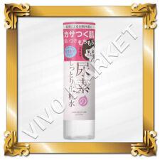 Japan SUKOYAKA SUHADA Urea Moisturizing lotion 200ml FS