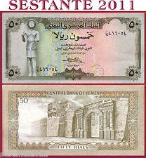 YEMEN ARAB REPUBLIC -   50 RIALS nd 1973  Sign. 7  -  P 15b   -  FDS / UNC