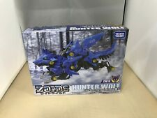 ZOIDS Wild ZW16 Hunter Wolf