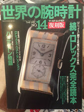 Rolex fan Time Special 14 Japan Watch mag book mook high quality 1000s photos!