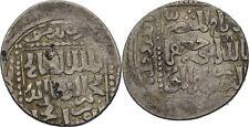 Dirhem 1239-1249 Islam Ayyubiden u. Seldschuken Al Salih Ayyub, Silber #L640