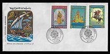 ALGÉRIE FDC 1er JOUR 1966 - YT434/436 - 2° Série Miniatures (Format 22,3 x 10,6)