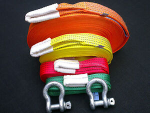 HEAVY DUTY TOW ROPE STRAP STROPS KIT 5 TON 20M/10M/5M/2M + 2 X 3,25 TON SHACKLES
