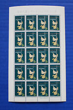 Ryukyu Islands (#166) 1967 TV Tower & Map MNH sheet