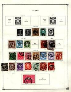 1¢ WONDER ~ JAPAN MOSTLY USED CLASSICS ON PAGES ALL SHOWN ~K118