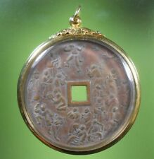 PERFECT! OLD AMULET JUBPOYLORHUN VERY RARE FROM SIAM !!!