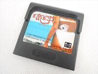 Game Gear RYUKYU Cartridge Only Sega Import JAPAN Game gg