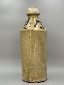 Antique Stoneware Beer or Soda Bottle with Cobalt Blue DB Estate Find