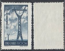 China 1955 - Mint stamp issued without gum. Mi nr.: 265. Mv-4133