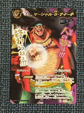 One Piece Miracle Battle Carddass OP11 Super Omega Rare 41 (Blackbeard)