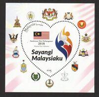 MALAYSIA 2018 NATIONAL DAY CELEBRATION STATES EMBLEMS & FLAG SOUVENIR SHEET MINT