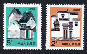 China Definitives Traditional Houses 5f+2Y 1991 MNH SG#3439a+3448c