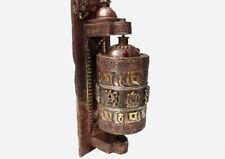 Om Mani Tibetan Copper Prayer Wheel Frame