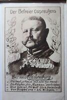 AK Deutschland Generalfeldmarschall v. Hindenburg Künstlerkarte gebraucht #PD448