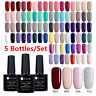 5 Bottles/Set 7.5ml Nail Art Soak off UV Gel Polish Nude Gel Varnish UR SUGAR