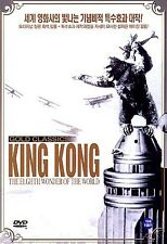 King Kong - Merian C. Cooper, Fay Wray, Robert Armstrong, 1933 / NEW