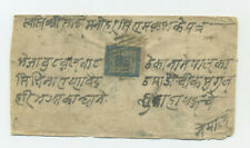 Nepal, 1897 classic stamped cover