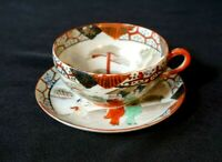 Beautiful Vintage Japanese Hand Painted Eggshell Porcelain Cup And Saucer