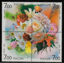 RUSSIA  2006   Flowers   MNH-VF  #  Y.T. 7074-7