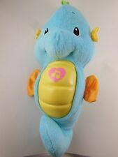 Adorable Fisher Price Sea Horse Ocean Wonders Soothe & Glow with Light & Sounds