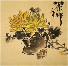Oriental Chinese Art / Chinese Brush Painting Art - The Art of Tea