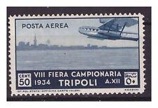 LIBIA 1934  VIII°   FIERA DI TRIPOLI - PA  Cent. 50   NUOVO **