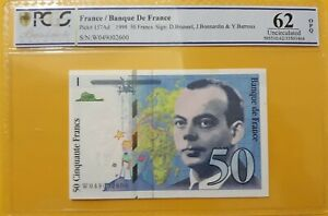 1999 FRANCE 50 FRANCS PCGS62 OPQ CHOICE UNC <P-157Ad>