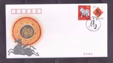 China 2002-1 Year of Horse  ,马 FDC with Bronze Medal