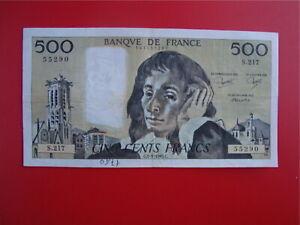 500   FRANCS   PASCAL  1985   S 217
