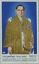 2006 60th Celebrations of His Majesty's Accession to the Throne (2nd Series) MNH