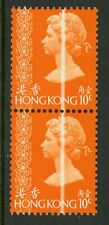 China 1973 Hong Kong 10¢ QEII SG #283 PRINTING DEFECT MNH N467 ⭐⭐⭐⭐⭐⭐