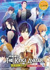 The King's Avatar 全职高手 (Season 1&2: VOL.1 - 24 End + Movie) ~ Chinese Animation