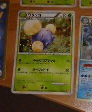 POKEMON JAPANESE RARE CARD HOLO CARTE Jumpluff 008/070 L1 1ST 1ED JAPAN NM