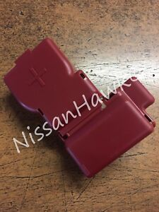 NISSAN TOP POST BATTERY TERMINAL PROTECTOR - FLIP UP COVER - SEE LIST FOR MODELS