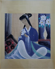 "Excellent Chinese 100% Hand Painting & Scroll ""Beauty"" By Lin Fengmian 林风眠  LY68"