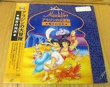 Aladdin's Arabian Adventures Volume 3:Treasures Of Doom   NEW & SEALED